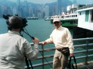 JTV.com JB Hong Kong Harbor